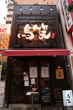 愛知県名古屋市中区栄3-12-11 栄駅徒歩5分